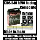 Project KICS REVO R40 Locking Lugs Nuts M12xP1.25 P1.5 Racing Composite Gear Wheels Rims Titanium NEO Chrome Japan Full Set