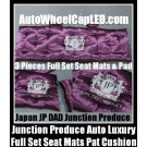 Junction Produce Luxury Auto Car Romantic Purple Seat Mats & Pad Cushions Full Set (3 Pieces a Set)