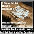 Junction Produce Luxury Auto Car Champagne Gold Seat Mats & Pad Cushions Full Set (3 Pieces a Set)