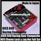 Project KICS R40 Locking Lugs Nuts M12xP1.25 P1.5 Racing Composite Gear Wheels Rims NEO Chrome Titanium Japan Full Set