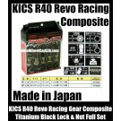 Project KICS REVO R40 Locking Lugs Nuts M12xP1.25 P1.5 Racing Composite Gear Wheels Rims Titanium Black Japan Full Set