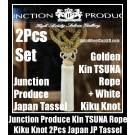 Junction Produce DAD JP Golden Kin Tsuna Rope White Kiku Knot Lucky Wood Tag 2Pcs Japan Tassels