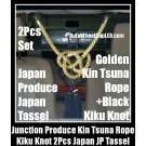 Junction Produce DAD JP Golden Kin Tsuna Rope Black Kiku Knot Lucky Wood Tag 2Pcs Japan Tassels